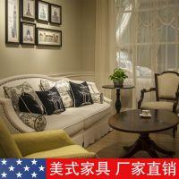 愉美雅 美克美家风格实木咖啡桌茶几 实木布艺沙发 三人单人沙发