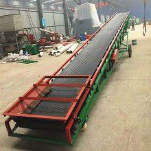 [都用]杭州市大豆输送机 十米长V型输送机 皮带机生产厂家