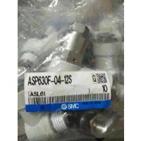 日本SMC节流阀ASP630F-04-12S,原装正品,假一赔十