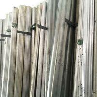 现货供应美国铝业3A21铝板材/铝棒材(提供材质证明书)