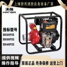 柴油机4寸水泵 高扬程大流量消防泵