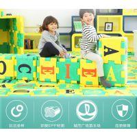 定制EPP积木游乐场 拼搭室内海洋球池 大型乐高玩具 儿童城堡积木王国