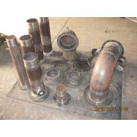 碳钢管道配件 焊接加工焊接加工定做焊接加工定制不锈钢焊接加工