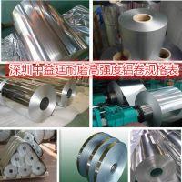抗疲劳可焊接5251铝卷铝带铝线美国ALCOA一级代理