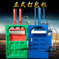 柴电两用型麻帘压块机 启航服装边角料打捆机 液压大吨位塑料桶打包机价格