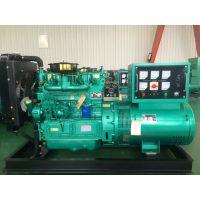 40千瓦柴油发电机组 40kw柴油发电机 游乐场应急供电设备发电机组