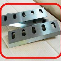 数控剪板机刀具厂家 生产剪板机刀具