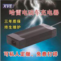 厂商供应67.2V2A哈雷车电动车充电器 XVE定制批发免费拿样