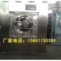 宾馆洗衣房专用洗涤设备 酒店全自动不锈钢洗衣机价格