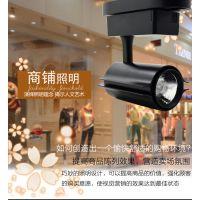 和虹照明 LED灯家装 LED轨道灯 导轨灯厂家 LED室内照明 服装店照明