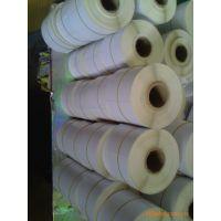 供广州防伪不干胶标签 广州纸类印刷不干胶 广州卷筒印刷不干胶图