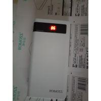厂家批发罗马仕液晶显示20000毫安移动电源