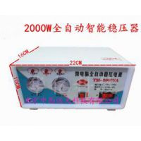 中西(CXZ特价)稳压器 型号:TM-2000VA库号:M19686
