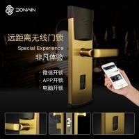 【高品质特价】邦威BW883酒店锁 远距离无线门锁系统 门锁与软件实时通讯