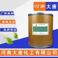 厂家直销 海藻酸钾 优质食用增稠剂 海藻酸钾 含量99% 质优价廉