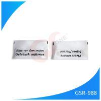 百舸防盗声磁服装防盗器GSR-988服装防盗唛
