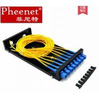 菲尼特光缆接头盒型号144芯光缆接头盒光缆接头盒供应商