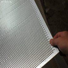方孔冲孔板 冲孔网片 幕墙穿孔板