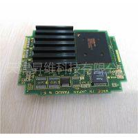 发那科CPU卡A20B-3300-0071原装发那科配件PCB电路板线路板