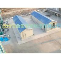 河北沧州信合大型金邦板二次设备预制舱 厂家