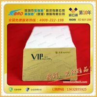 供应乐语购物会员卡,PVC条码购物卡,免费设计