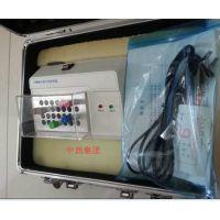 中西dyp 生物指示剂培养器 型号:JS34-ST-01库号:M404503
