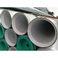 昆明钢塑管批发销售;昆明钢塑管价格报价