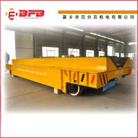 百分百滚轮支架滑触线供电电动转运平板车 120吨kpc系列过跨平板物流台车 定制