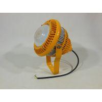 海洋王LED防爆灯投光灯厂家直销LED防爆泛光灯