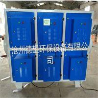 德望 3000-80000低温等离子废气处理器 价格最低 质量保障