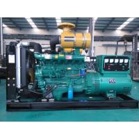100kw潍柴里卡多柴油发电机组 6105系列柴油机 窑厂风机设备专用发电机