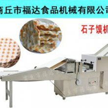 供应法饼机、法饼设备、法饼机的成品怎么样