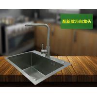 广东祺祥居加厚5242高级纳米干镀不沾油手工盆水槽小厨房小单槽单盆洗菜池