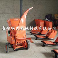 泰安联民供应 苗圃绿化修剪枝处理设备 7.5 苗圃树枝粉碎机