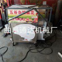 粗粮绿豆苞花机 通达牌 玉米膨化机 大米十用膨化机 价格