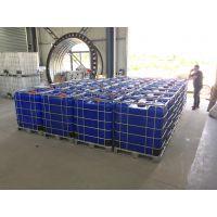 IBC吨桶集装桶、全新1000L桶