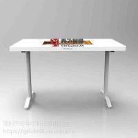 智能触控点餐桌智能奶茶桌简约现代