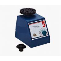 中西 (HLL特价)漩涡混合器 型号:HMQL-VORTEX5库号:M40356