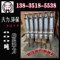 贵州劈裂机晋华光电动分裂器ZT90型劈石机