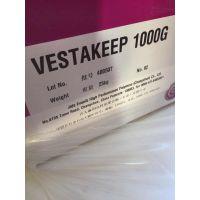 德国赢创德固赛 VESTAKEEP 1000G 非增强,低粘度PEEK 注塑挤出级