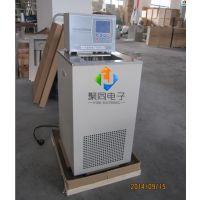 高精度低温恒温槽,恒温水浴锅厂家直销GDH-0506/DC系列