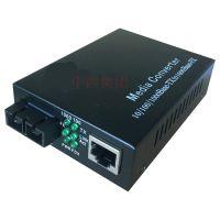 中西(LQS特价)光纤收发器 型号:GY22-YKF2300-SSC-20库号:M395139