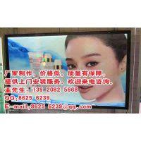 天津开发区亚克力水晶超薄灯箱制作厂家13920825668孟经理定制批发