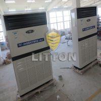 本地改装5P防腐空调生产厂家