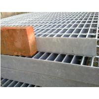 河北源头工厂生产钢格板 重型钢格板 欢饮来电咨询