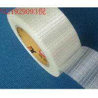 纤维网格单面胶带 玻璃纤维网格胶带