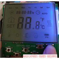 温控器液晶屏LCM液晶显示模块
