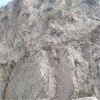 山体滑坡防护网_山体滑坡防护措施_山体滑坡防护网厂家