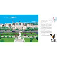 公司周年纪念画册策划设计文案