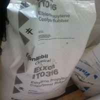 供应 进口原料 POE 埃克森美孚 IT0316 薄膜 复合改性 塑料颗粒